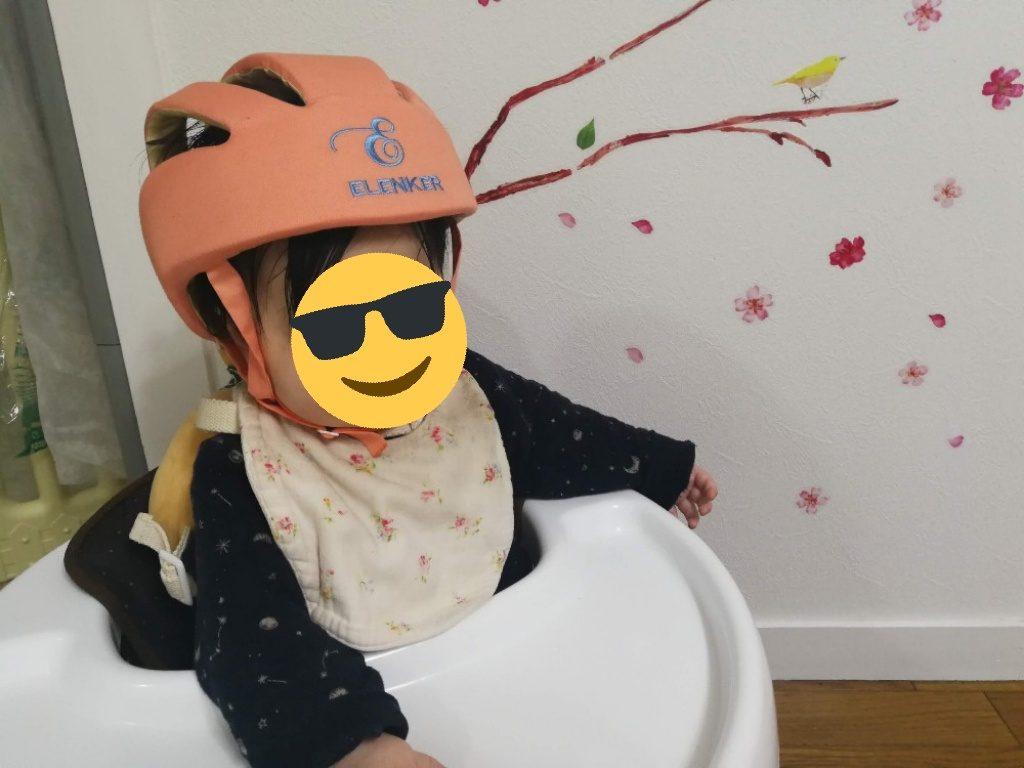 写真:ベビー乳幼児赤ちゃんヘルメット