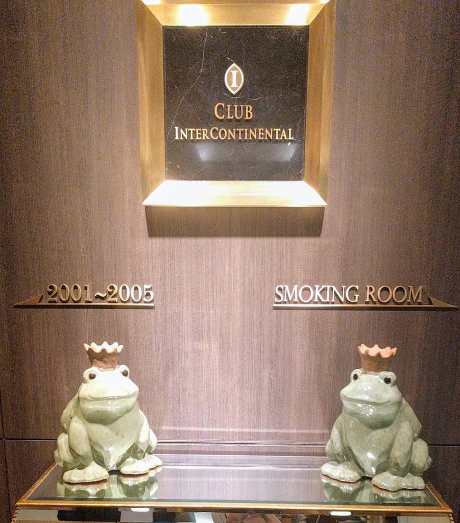 写真:ホテルインターコンチネンタル東京ベイ クラブラウンジ 入口