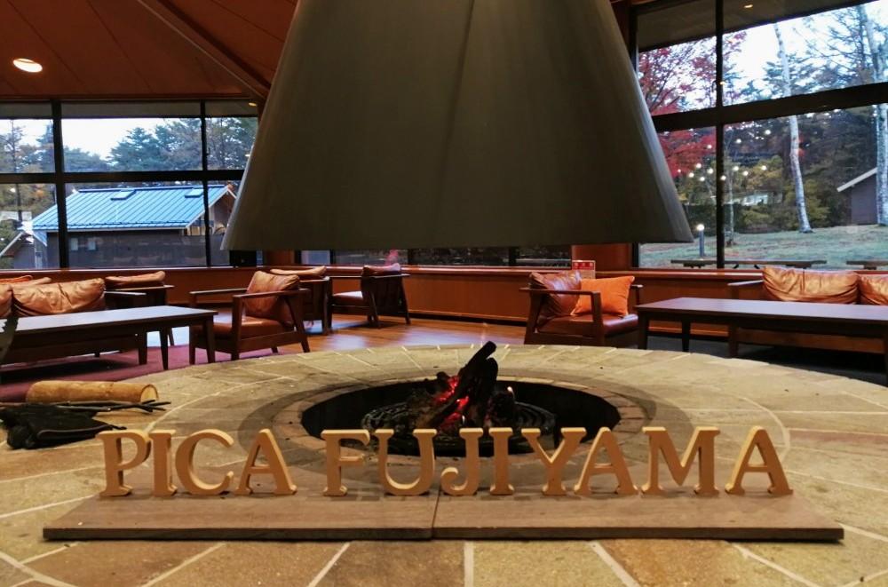 写真:「PICA fujiyama」センターハウス