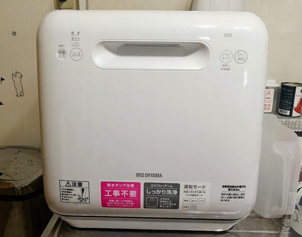 写真:アイリスオーヤマ食器洗い乾燥機